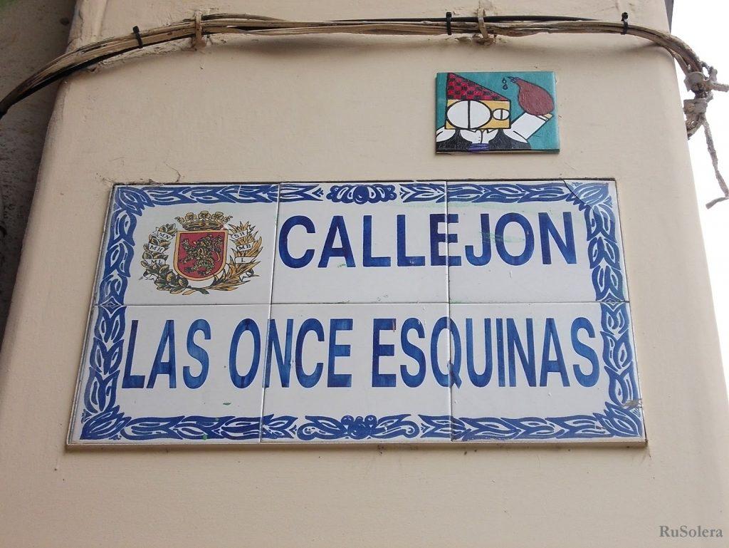 Placa callejón las once esquinas Zaragoza calle alfonso