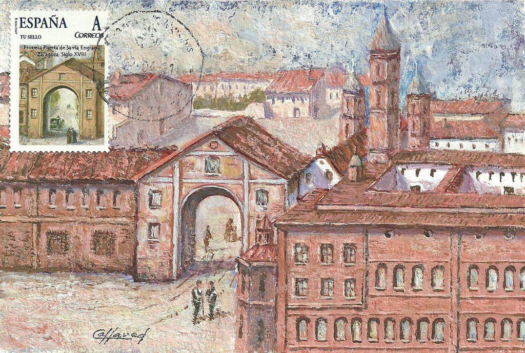 Primera puerta de Santa Engracia, junto al monasterio de Santa Engracia